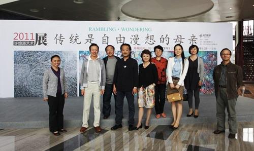 展览地点:成都市锦江区创意产业商务区三色路38号博瑞.